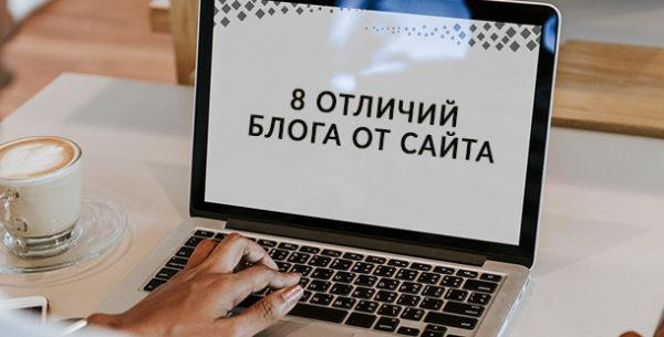blogilisayt