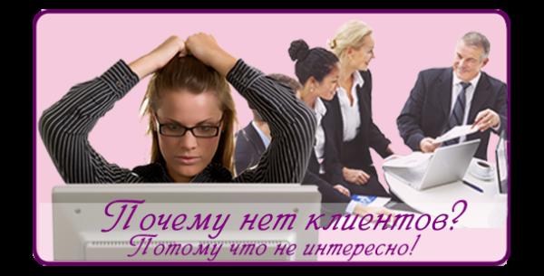 реклама,вебинар,обучение