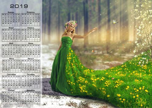 Весна,vesna,календарь
