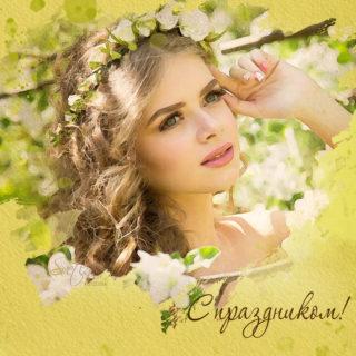 8 марта, красивая открытка,бесплатная открытка