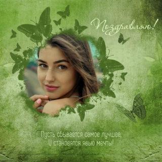 8 Марта,красивая открытка